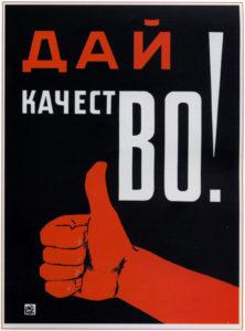 6_Фланцы ГОСТ 28759-3