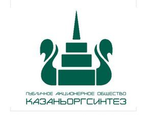 ПАО «Казаньоргсинтез»