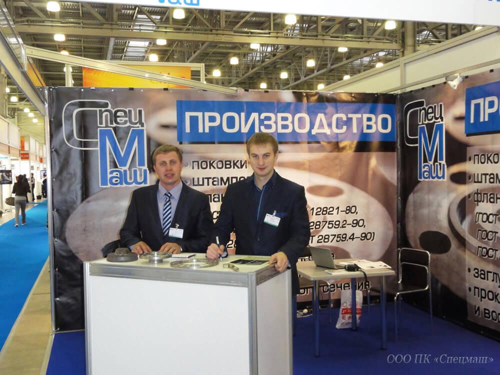 vyistavka-pcv-expo-2013