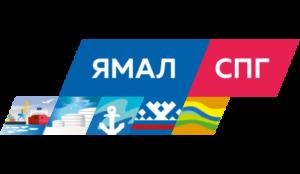 ОАО «Ямал-СПГ»